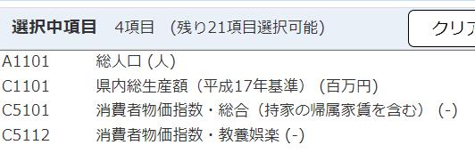 f:id:cross_hyou:20210429084229p:plain