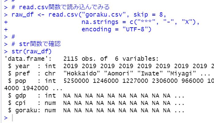 f:id:cross_hyou:20210429093004p:plain