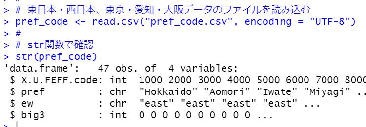 f:id:cross_hyou:20210429165327p:plain