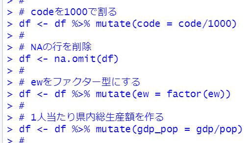 f:id:cross_hyou:20210429165913p:plain