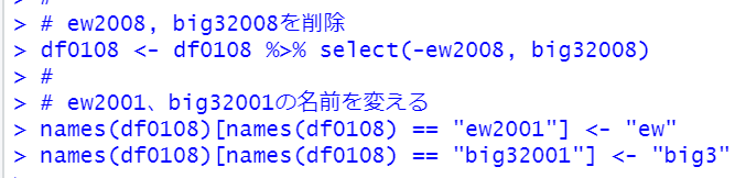 f:id:cross_hyou:20210502075950p:plain