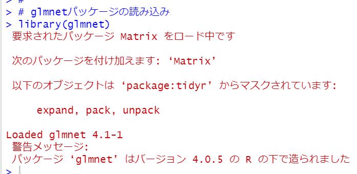 f:id:cross_hyou:20210503080927p:plain
