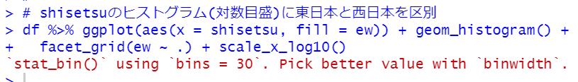 f:id:cross_hyou:20210509085040p:plain
