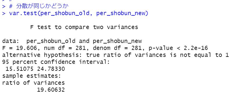f:id:cross_hyou:20210515084023p:plain