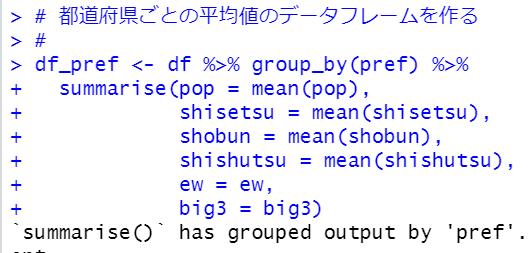 f:id:cross_hyou:20210516085716p:plain