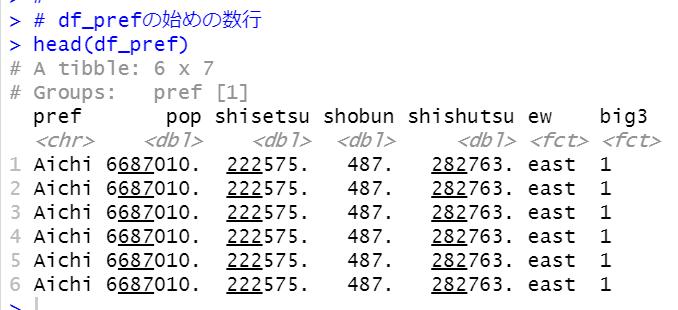 f:id:cross_hyou:20210516085939p:plain