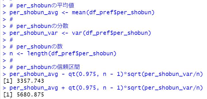 f:id:cross_hyou:20210516101045p:plain