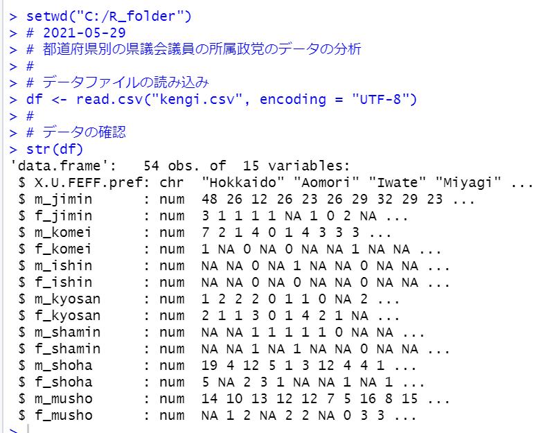 f:id:cross_hyou:20210529092541p:plain