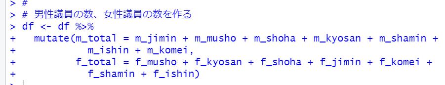 f:id:cross_hyou:20210529154411p:plain