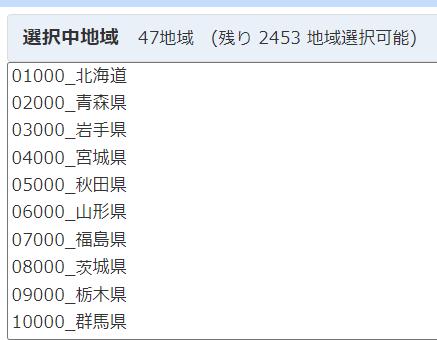 f:id:cross_hyou:20210613172925p:plain