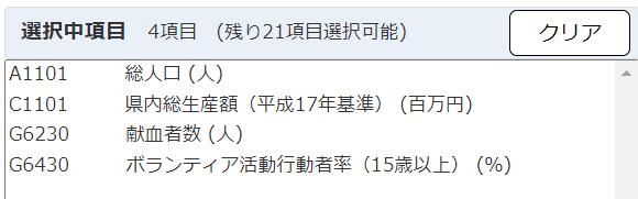 f:id:cross_hyou:20210613172950p:plain