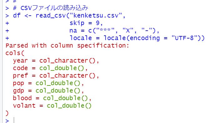 f:id:cross_hyou:20210613173909p:plain