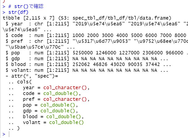 f:id:cross_hyou:20210613174059p:plain