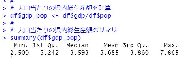 f:id:cross_hyou:20210619174054p:plain