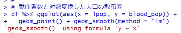 f:id:cross_hyou:20210620093549p:plain