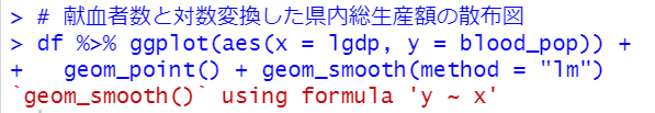 f:id:cross_hyou:20210620094038p:plain