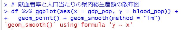 f:id:cross_hyou:20210620094412p:plain