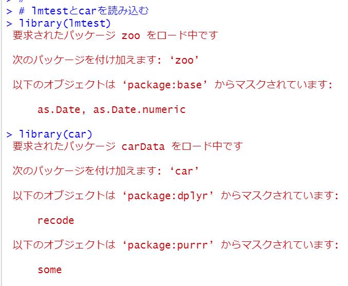 f:id:cross_hyou:20210620204828p:plain
