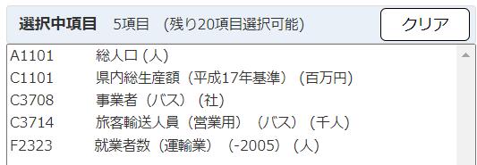 f:id:cross_hyou:20210710083659p:plain
