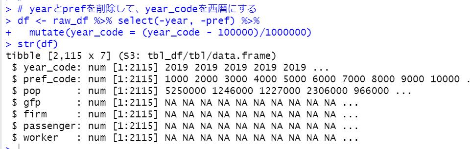 f:id:cross_hyou:20210710090630p:plain