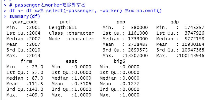 f:id:cross_hyou:20210710152842p:plain