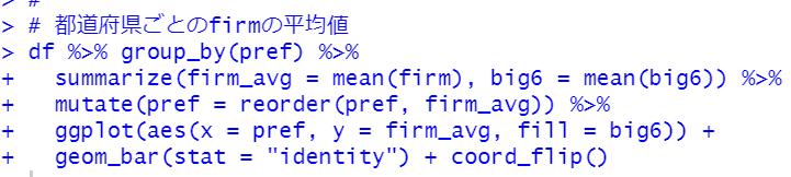 f:id:cross_hyou:20210710201351p:plain