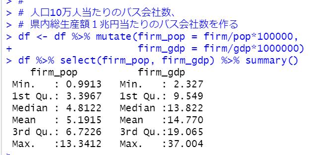 f:id:cross_hyou:20210710202053p:plain