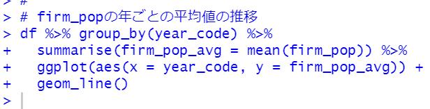 f:id:cross_hyou:20210710202656p:plain