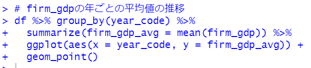 f:id:cross_hyou:20210710202957p:plain