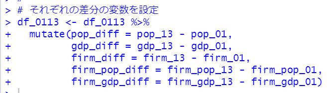 f:id:cross_hyou:20210711082431p:plain