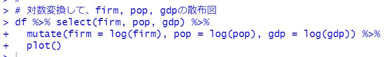 f:id:cross_hyou:20210717082155p:plain