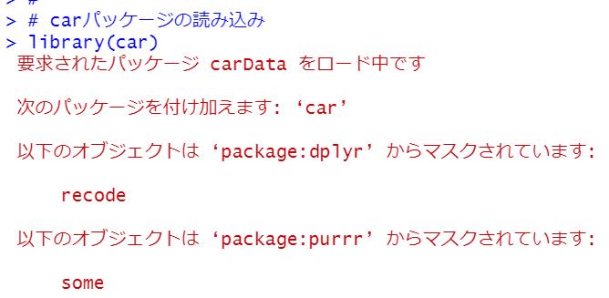 f:id:cross_hyou:20210717084559p:plain