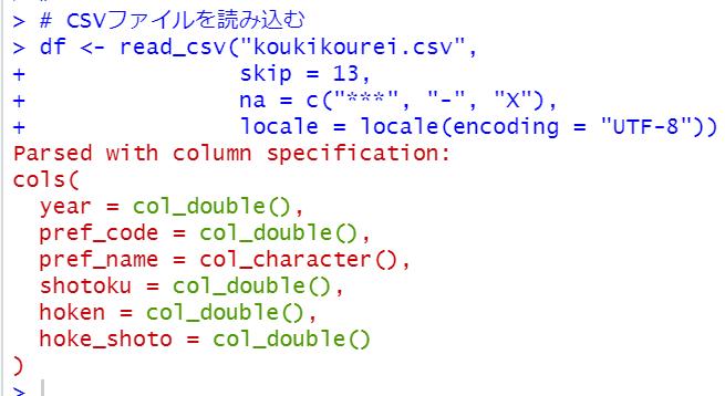 f:id:cross_hyou:20210723081305p:plain