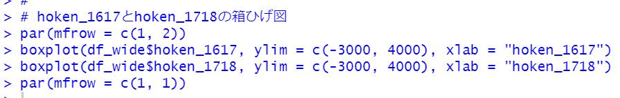 f:id:cross_hyou:20210724122612p:plain