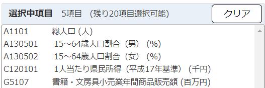 f:id:cross_hyou:20210807175312p:plain