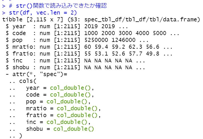 f:id:cross_hyou:20210807180734p:plain