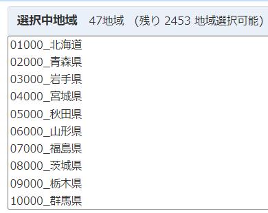 f:id:cross_hyou:20210905081306p:plain