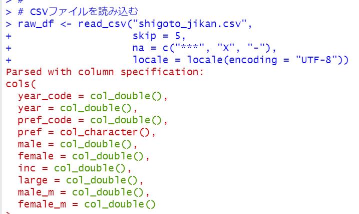 f:id:cross_hyou:20210905082157p:plain