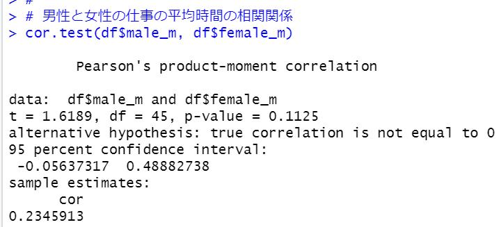 f:id:cross_hyou:20210905125657p:plain