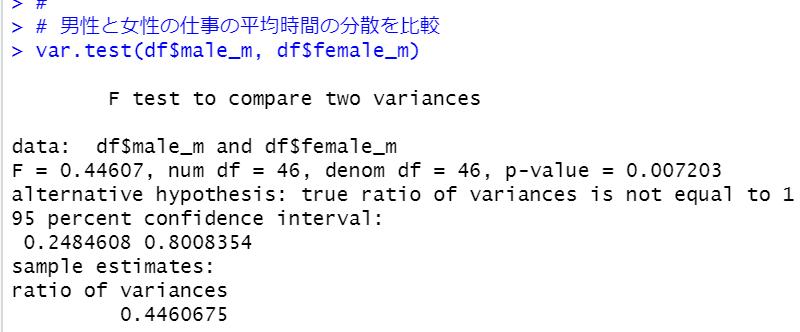 f:id:cross_hyou:20210905130133p:plain
