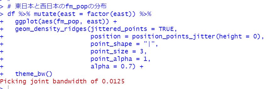 f:id:cross_hyou:20210911102123p:plain