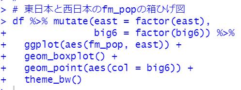 f:id:cross_hyou:20210911102756p:plain