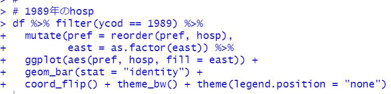 f:id:cross_hyou:20210920194812p:plain