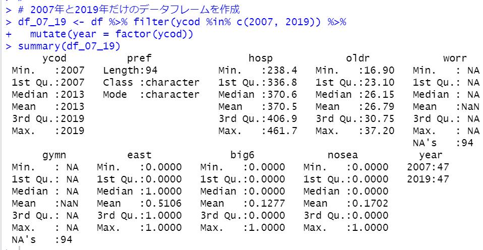 f:id:cross_hyou:20210922202906p:plain
