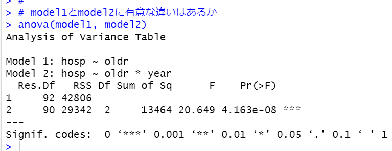 f:id:cross_hyou:20210923083403p:plain
