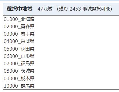 f:id:cross_hyou:20211009082655p:plain