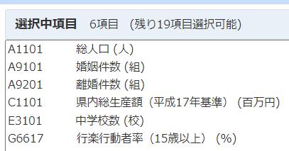 f:id:cross_hyou:20211009083510p:plain