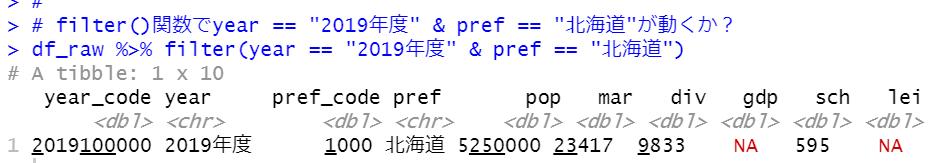 f:id:cross_hyou:20211009090332p:plain