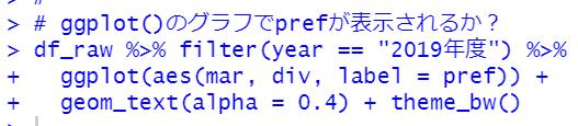 f:id:cross_hyou:20211009090635p:plain