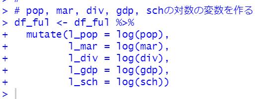 f:id:cross_hyou:20211009170334p:plain